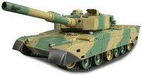 Amewi Abrams M1 A2 RTR (23013)