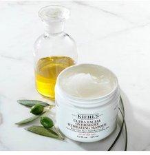 Kiehls Ultra Facial Overnight Hydrating Masque (125 ml)