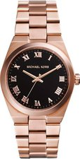 Michael Kors Channing (MK5937)