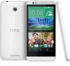 HTC Desire 510 Terra White ohne Vertrag