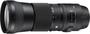 Sigma 150-600mm f5.0-6.3 DG OS HSM C