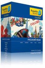 Rosetta Stone Course - Komplettkurs Russisch