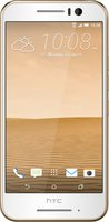 HTC One S9 Gold on Gold ohne Vertrag