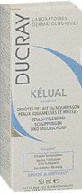 DUCRAY Kelual Emulsion (50 ml)
