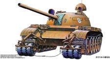 Trumpeter Finnish Army T-55 w/ KMT-5 (0341)